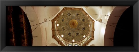 Framed Low angle view of ceiling in a mosque, Umayyad Mosque, Damascus, Syria Print